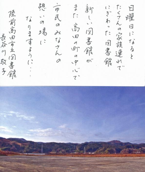 IMG_20140214_0020